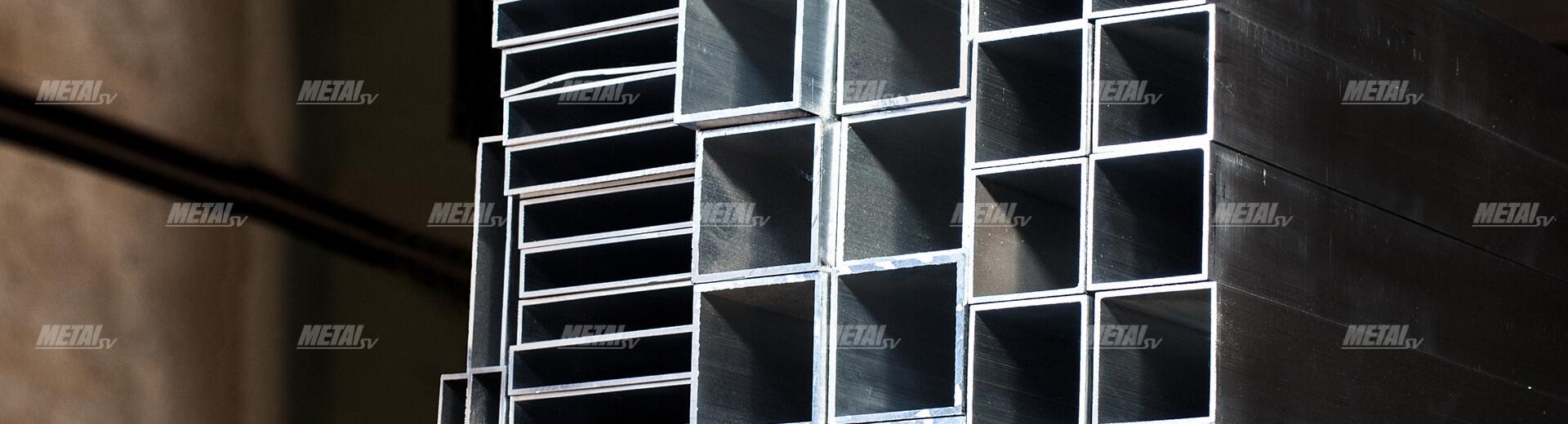 алюминиевая квадратная труба купить